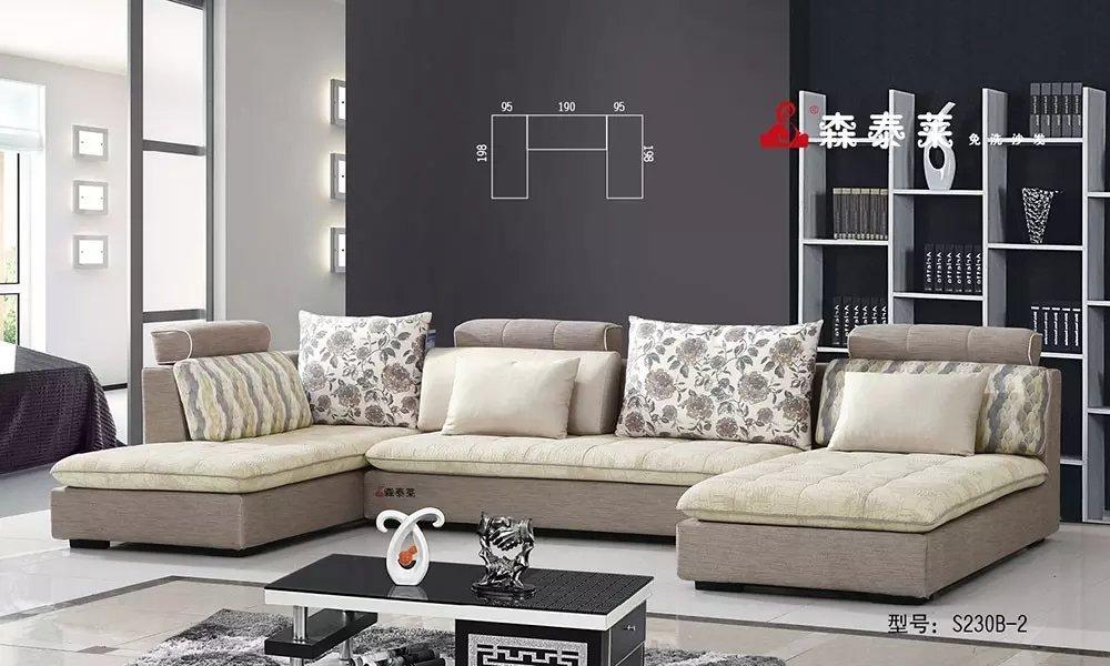 转角沙发-S230B-2