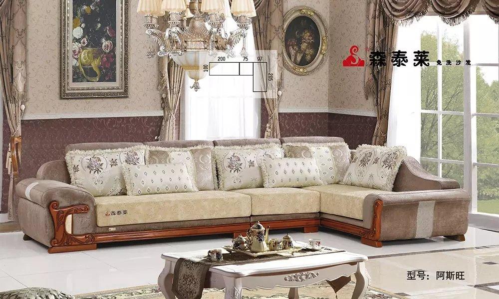 欧式客厅沙发-阿斯旺