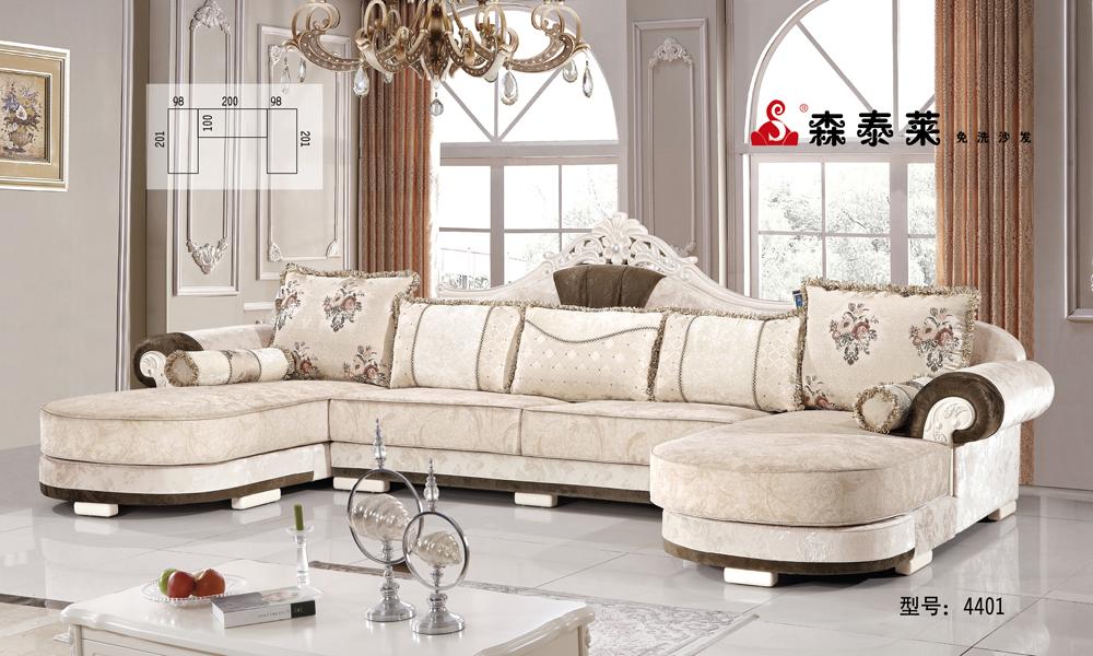 欧式沙发-4401,森泰莱免洗沙发7年专注免洗沙发