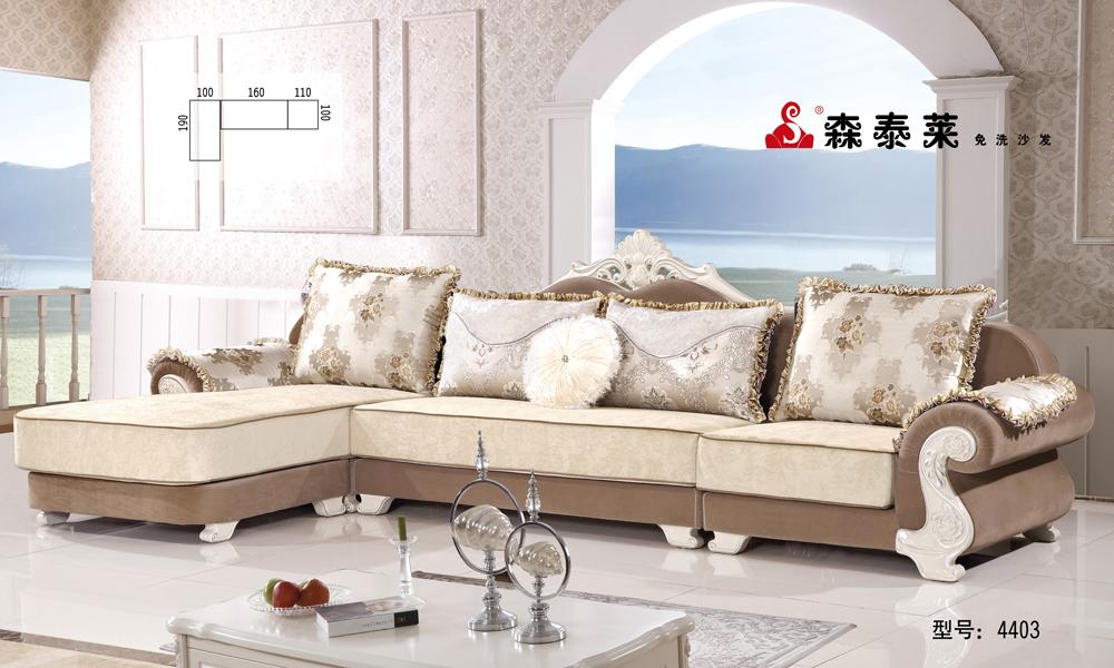 森泰莱欧式沙发-4403,